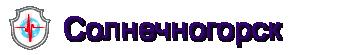 Пройти полиграф/детектор лжи - в Солнечногорске