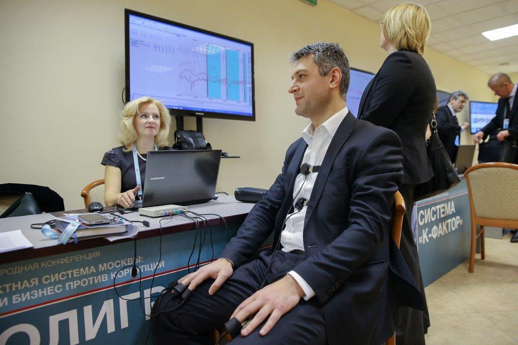 проверка госслужащих москвы 2016