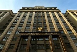 В Госдуме предложили проверить крымских чиновников на детекторе лжи