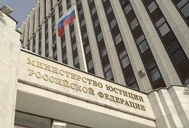 Минюст РФ предлагает оценивать с помощью полиграфа моральные качества кандидатов в приставы