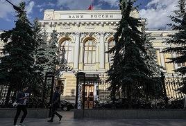 После проведенных проверок на полиграфе ЦБ уволил около 10% сотрудников банковского надзора